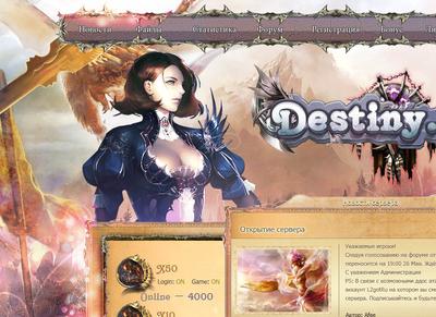 Destiny Manga Website Template