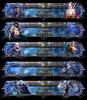Guild War Wordpress Theme