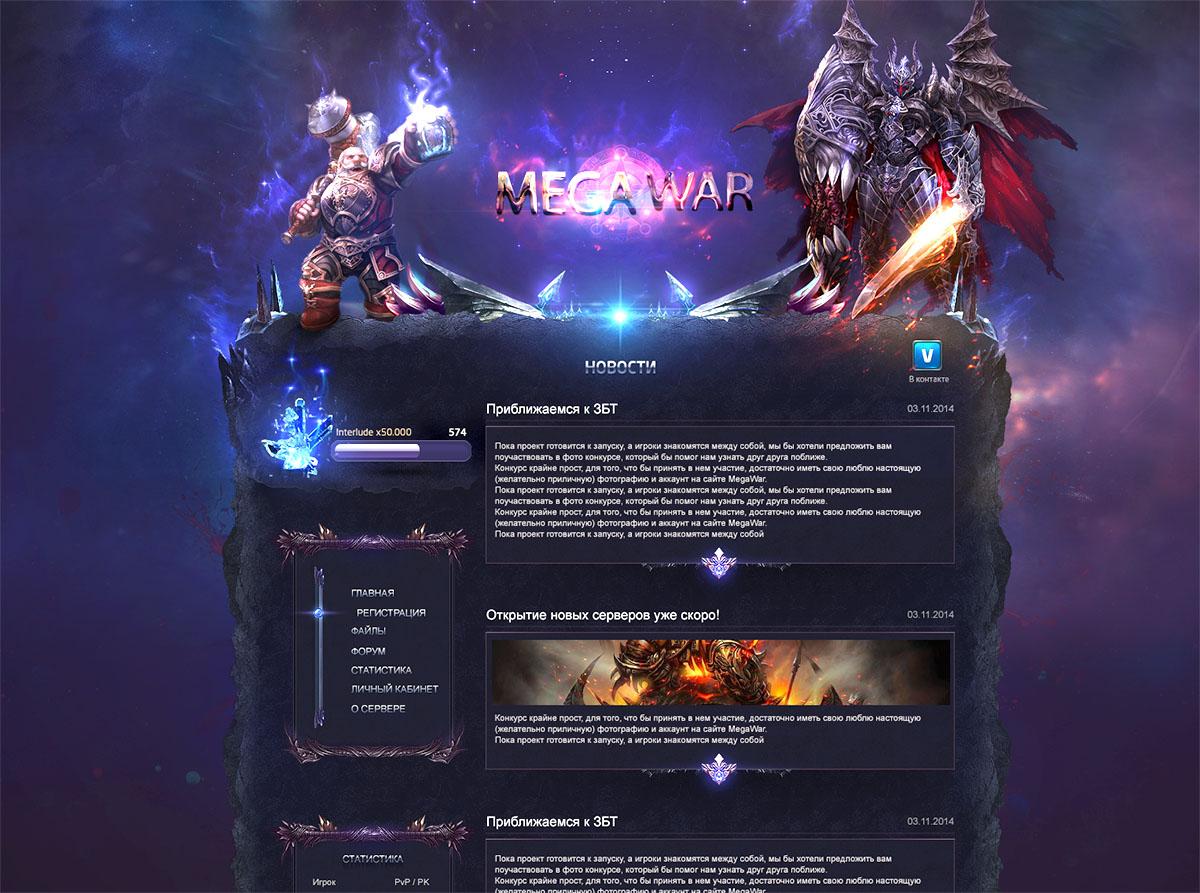 gaming website templates - Ideal.vistalist.co